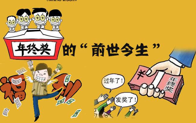 渐行渐远的修鞋匠(组图)-中国搜索财经